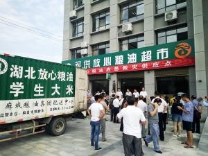 湖北省麻城市军粮供应站